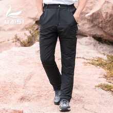 美国UAISI男装羽绒裤加厚外穿保暖宽松运动户外大码男女款长裤子