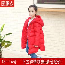 南极人冬季童装2017新款儿童羽绒服中大女孩韩版长款加厚连帽外套
