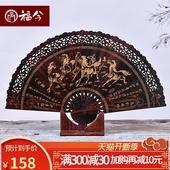 家居饰品大红酸枝八骏图折扇摆件实木雕刻墙上挂件装饰客厅工艺品