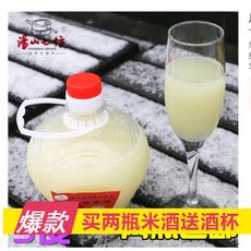 汤山七坊月子米酒农家自酿桂花糯米酒1000克/瓶*2(送1个水晶杯)