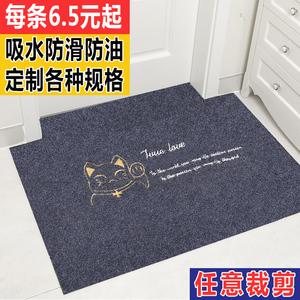地垫门垫门口进门垫子厨房吸水防滑防油门厅家用卧室脚垫定制地毯