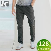 时尚 纯色修身 男士 小脚裤 潮AK 9449 酷衣购旗舰店正品 男装 休闲长裤