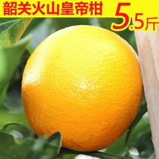皇帝柑贡柑韶关水果新鲜薄皮爽口甜橘子桔子橙蜜桔现摘现发5.5斤