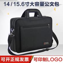 商务男士 公文包帆布手提包牛津手拿文件单肩包电脑包包大容量男包