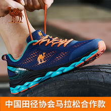 Camel Sports Shoes Marathon Men's and Women's Running Shoes Shock Absorption, Slip-proof, Light Air Permeability Student's Net Sports Shoes Summer