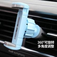 通用款 车载手机支架 汽车出风口导航支架 手机座车用手机夹子用品