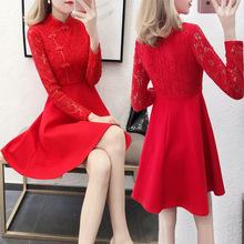 中裙A字裙内搭盘扣新娘伴娘裙红色连衣裙 2018秋冬季新款 蕾丝长袖
