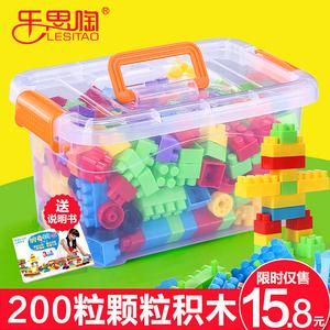 儿童颗粒塑料益智拼搭拼装插积木1-2幼儿园男女孩宝宝玩具3-6周岁拼装玩具