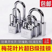 锁具锁头不锈钢锁子家用老式小挂锁防盗锁大门防水防锈铁锁