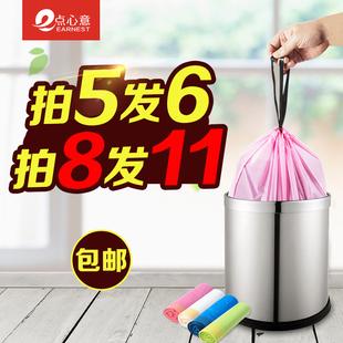e点心意 自动收口垃圾袋加厚家用手提式大中小号厨房塑料袋1卷装