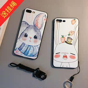 可爱兔子立体浮雕苹果6s手机壳iPhone7plus软套挂绳卡通8情侣男女