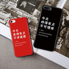 iPhone7/8手机壳创意文字苹果6s/X全包黑色磨砂7plus情侣款潮男女