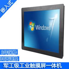 10/17/19/15寸电容触摸屏工控平板电脑壁挂 嵌入式工业触控一体机