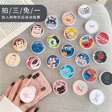 Cartoon mobile phone bracket headphone winder telescopic bracket finger ring button live props mobile phone accessories personality couple