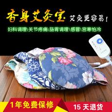 香身艾宝艾灸神器艾灸宝电加热升级版家用热敷包艾草包护腰保暖包
