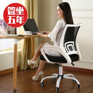 电脑椅 家用办公椅网布椅升降转椅人体工学椅职员椅弓脚座椅特价电脑椅