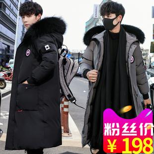 2018冬季中长款男士大码棉衣韩版修身潮流酷冬季加厚保暖棉服韩版