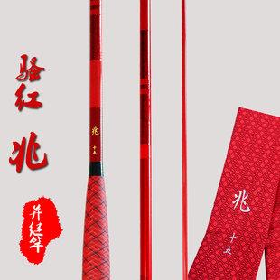 并继竿日本插节杆清仓兆28调鲫鱼竿3.6米本偏先调钓鱼竿超轻硬