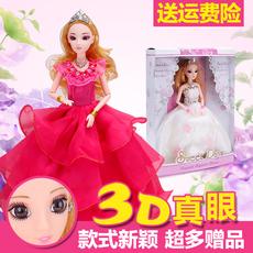 3D真眼芭比娃娃新娘套装豪华婚纱衣服小女孩生日礼物儿童玩具包邮