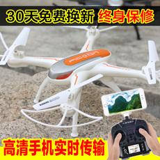 航拍遥控飞机 无人机四轴飞行器电动玩具 儿童充电直升机战斗模型