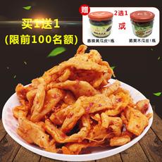 代购湖南特产腌制榨菜脆辣鸡萝卜干农家咸菜开胃菜罗卜条瓶装600g