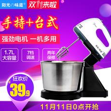 【天天特价】阳光味道SRQ-581 电动打蛋器 家用手全自动台式打蛋
