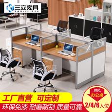 办公家具职员办公桌2/4/6人位屏风工作位卡位员工办公桌椅组合
