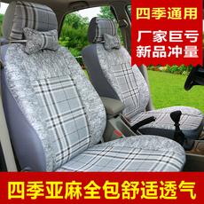 17新款四季通用汽车座套亚麻真丝坐垫透气布艺专用全包座椅套定做