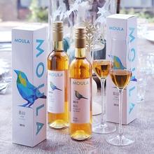 慕拉冰酒甜白葡萄酒甜型甜红酒2支起泡甜酒水果酒礼盒装 送香槟杯