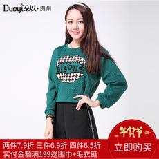 Duoyi朵以2017秋冬装新款正品包邮韩版刺绣短款圆领卫衣30DQ33109