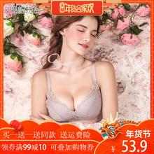 性感蕾丝小胸聚拢上托胸罩调整型收副乳文胸套装 内衣女无钢圈薄款