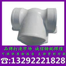 热力电厂玻璃钢阀门保温罩壳可拆卸组合式管道阀门玻璃钢保温罩壳
