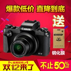 现货Canon/佳能 PowerShot G1 X Mark III旗舰数码相机佳能G1X M3