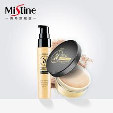 泰国Mistine彩妆套 24小时粉底液+控油散粉2件套持久定妆防水防晒