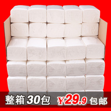 原木抽纸30包整箱 漫花 3层面巾纸卫生纸巾商务餐巾纸手纸批发