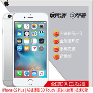 原封国行未激活Apple/苹果 iPhone 6s Plus/128GB iphone6sp手机