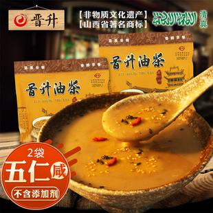 晋升油茶 五仁咸400g*2油茶面 山西特产五谷代餐粉 营养早餐包邮
