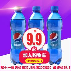 3瓶装 印尼巴厘岛 百事蓝色可乐梅子味pepsi blue网红进口饮料