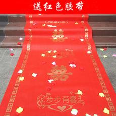 一次性结婚防滑加厚 无纺布喜庆红色步步走廊楼梯地毯