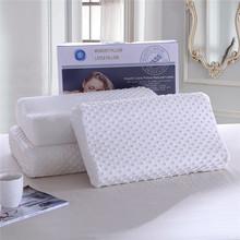 太空记忆枕保健护颈椎枕单人学生宿舍床上儿童整头慢回弹枕头枕芯