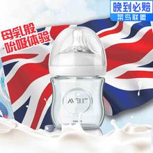 正品进口飞利浦新安怡玻璃奶瓶新生婴儿宝宝奶瓶宽口径防摔防