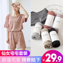 Sports and leisure suit Woman Summer new fashion net Red Fairy house trousers suit short sleeve T-shirt fashion two sets