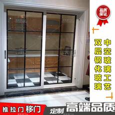 定制铝镁合金黑色推拉门 厨房卫生间玻璃移门客厅卧室隔断阳台门