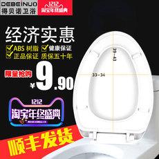 得贝诺马桶盖通用加厚静音abs树脂马桶盖O型缓降5018B 坐便器盖板