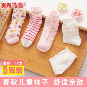 女童袜子纯棉春秋夏季婴儿袜女宝宝中筒袜婴儿花边袜1-3-5岁男童