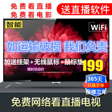长虹智云LT24630X网络WiFi19寸21寸22寸24寸26寸28寸液晶小电视