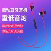 蓝牙耳机挂脖式无线双耳超长待机oppo苹果入耳式运动耳机男女通用