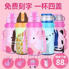 康琦儿童保温杯带吸管两用不锈钢学生女水壶 可爱宝宝便携水杯子