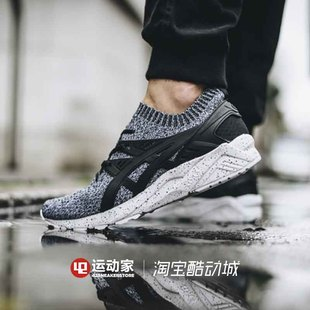 【42运动家】Asics Gel Kayano Trainer Knit 跑鞋 HN7Q2-0190