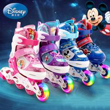 儿童全套装 10岁男女童初学者旱冰直排轮滑鞋 迪士尼溜冰鞋